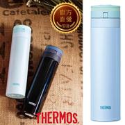 (THERMOS) THERMOS เบาสแตนเลสสูญญากาศฉนวนกันความร้อนขวด 0.45L (JNS-450-BL) สีฟ้า