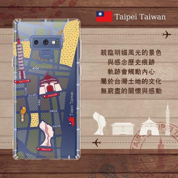 Anti-bone Samsung creative phone shell drop resistance Note9 painted world journey - Formosa
