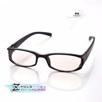 Ding เช่นแว่นตา Z-POLS มืออาชีพป้องกันสีฟ้า (5552 ชา)