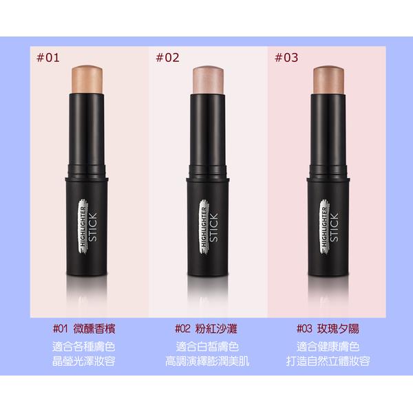 ] [Flormar emitting from the body Magic highlight bar # 01 Weixun Champagne (10g)