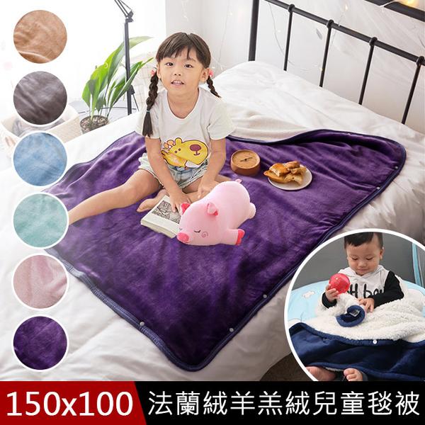 [Missya] ปุ่มมัลติฟังก์ชั่สามารถเป็นสองด้านผ้าห่มผ้าขนสัตว์ชนิดหนึ่งผ้าสักหลาดเป็นลูกของคู่การใช้งาน / ยูนิเวอร์แซผ้าห่ม / ผ้าห่มพกพา - สีม่วงเข้ม