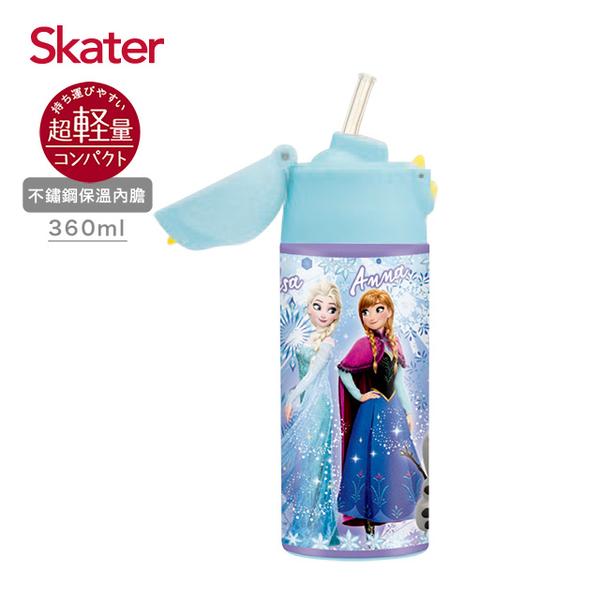 (skater)Skater Straw Stainless Steel Thermos Bottle (360ml) Frozen