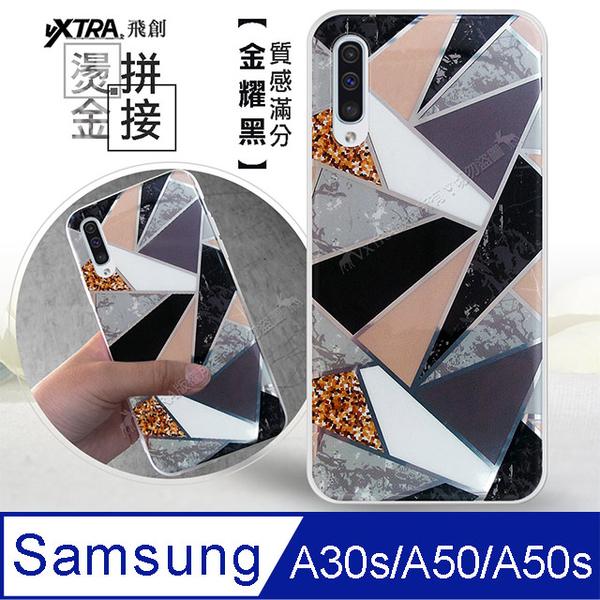 VXTRA Bronze Stitching Samsung Samsung A30s / A50s / A50 Marble Geometric Phone Case (Jin Yaohei)