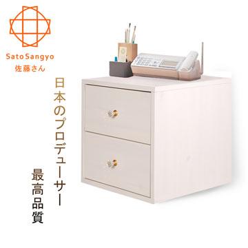 [Sato] สไตล์เรื่องราว Hako - สองลิ้นชัก (วินเทจล้างไม้สีขาว)
