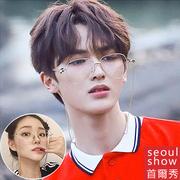 seoul show สายคล้องแว่นตาแบบโซ่แฟชั่น
