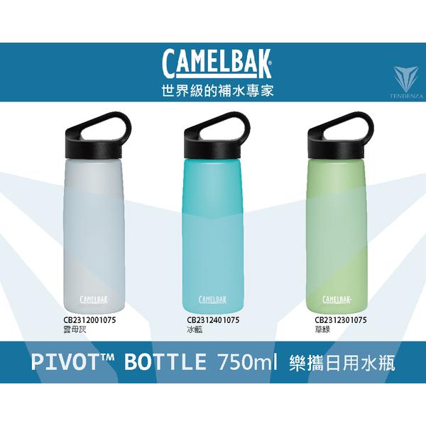 CamelBak [US] CB2312301075 - 750ml PIVOT daily Le carry grass green bottle
