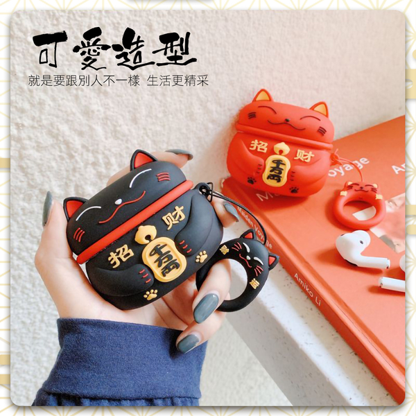 AirPods Pro Lucky Cat-shaped Bluetooth Headset Cover