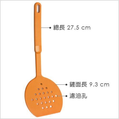 GHIDINI simple oil filter spatula (orange 27.5cm)