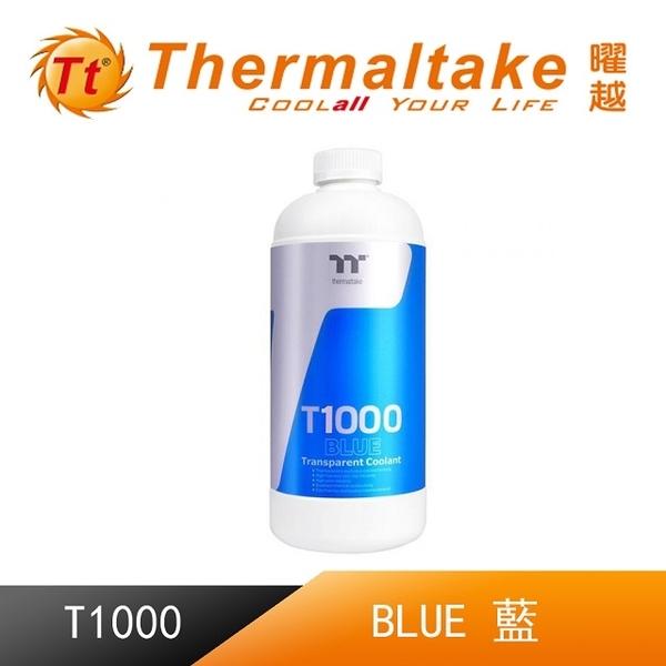 The T1000 Thermaltake Yao transparent liquid coolant (blue) CL-W245-OS00BU-A