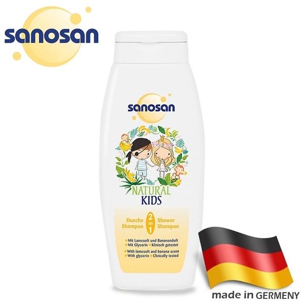 (sanosan)sanosan-Natural Banana Fragrance Shampoo 250ml