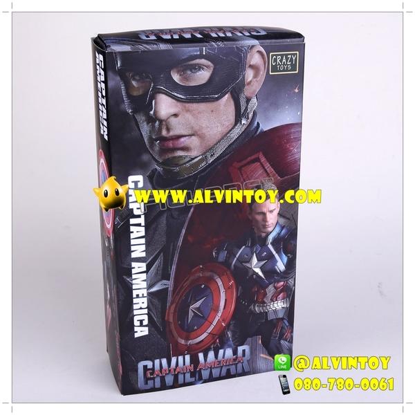Figure Captain America Civil War
