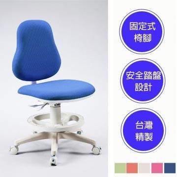 (資優家)Gifted House - children safety seat