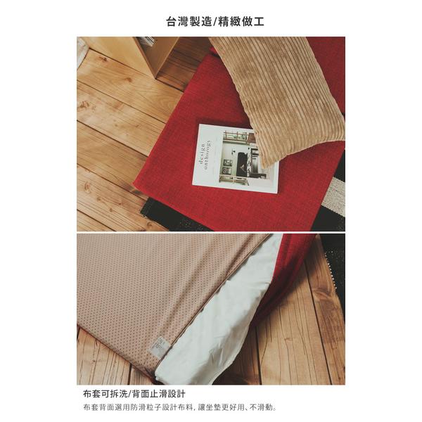 Rihe Appreciation Pressure Cushion 53x57x6cm [Texture]
