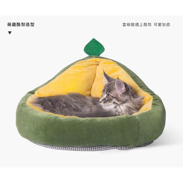 (pidan)[Pidan] Avocado (Avocado) Warm Pet House