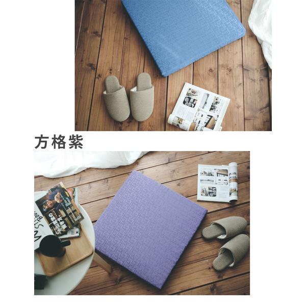 Rihe Releasing Pressure Memory Cushion 54x56x5cm [Checkered Purple]