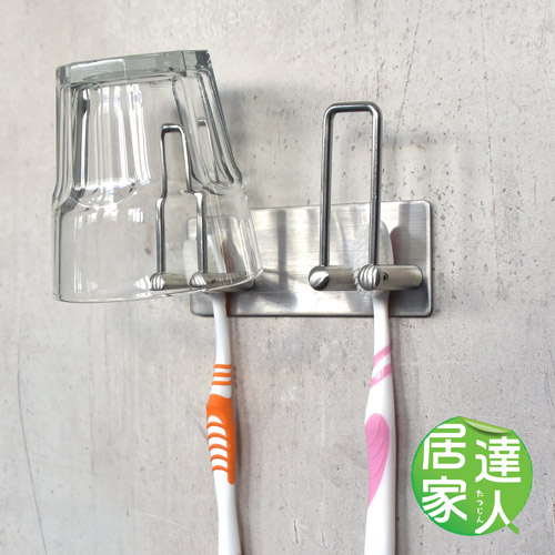 Home [people] strong resistance, heavy 304 stainless steel hook - toothbrush cup holder