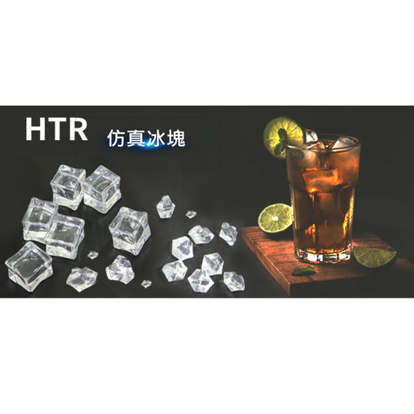 HTR square Simulator ice 3cm (25 Ke / bag)