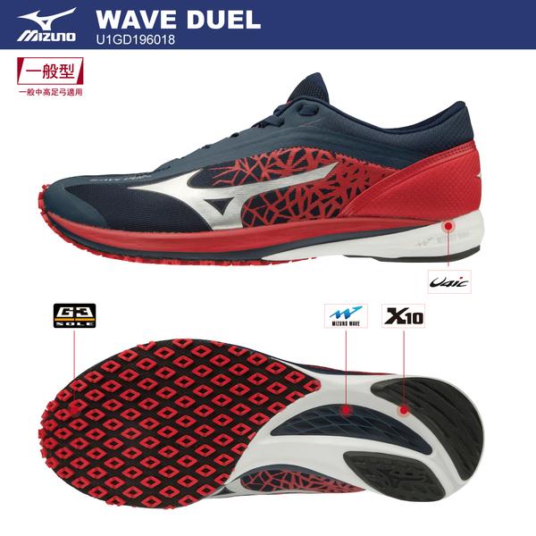 [] Mizuno MIZUNO WAVE DUEL general sportsman models running shoes U1GD196018