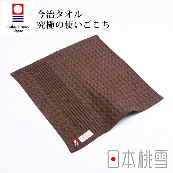 (日本桃雪)Japanese Peach Snow Imam Muffin Square Towel (Chocolate Muffin)