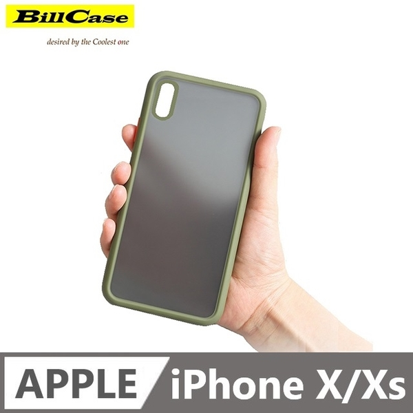 Regulation of high seismic sound hole transfer iPhone X / Xs cream crystalline TPU PC backplane full antifouling coating Case