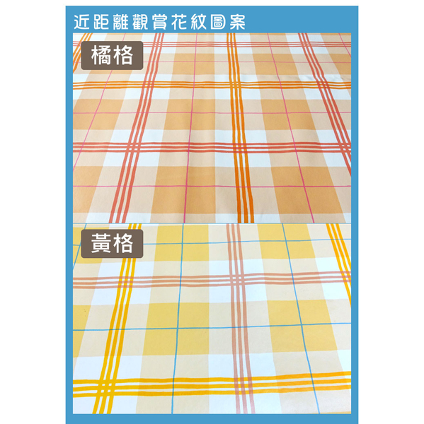 (LASSLEY)France imported waterproof tablecloth 135X180 (orange grid)
