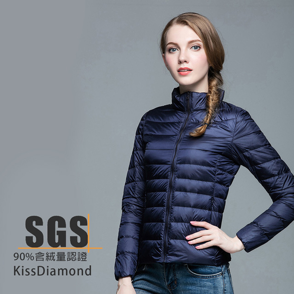 (kissdiamond)[KISSDIAMOND] SGS certified lightweight ultra-thin stand collar natural 90+ down jacket (warm / water repellent / zipper pocket / female