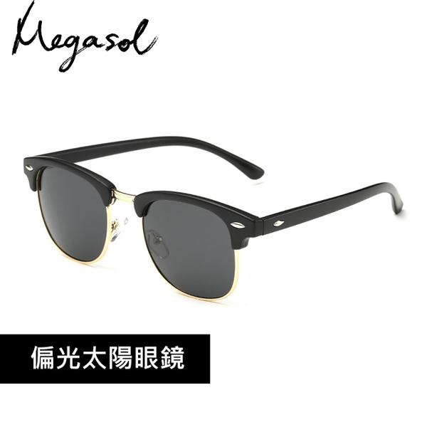 (megasol)[MEGASOL] Polaroid UV400 anti-glare polarized sunglasses (Dior designer models -MS3016)