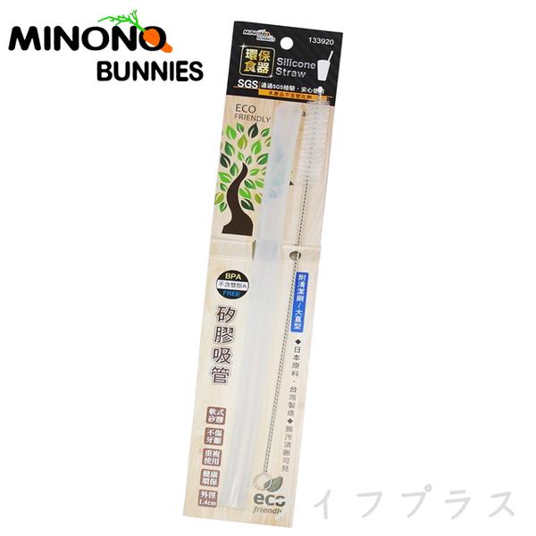 (MINONO)Minor Silicone Straw with Brush-Large (Pearl) Straight