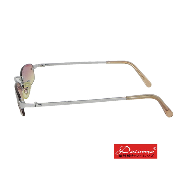 (New this month) high-rimless design metal sunglasses 100% UV-resistant super texture (dark tinted lenses with metal temples)