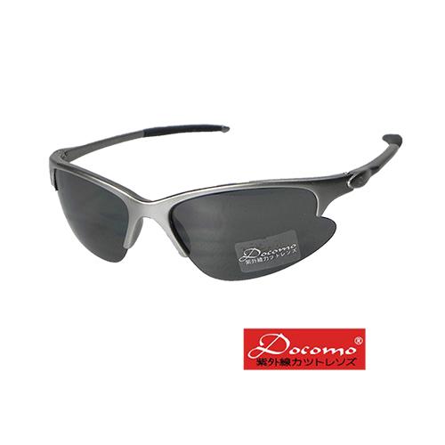 (docomo)Docomo Sports Sunglasses Ultra Lightweight Material Strengthens Top Sports Lenses UV400 Anti-UV Paint Texture Gray