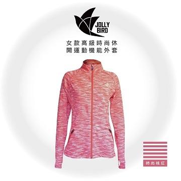 (Jolly Bird)Jolly Bird Senior female models fashion casual sports jacket function (fashion pink)