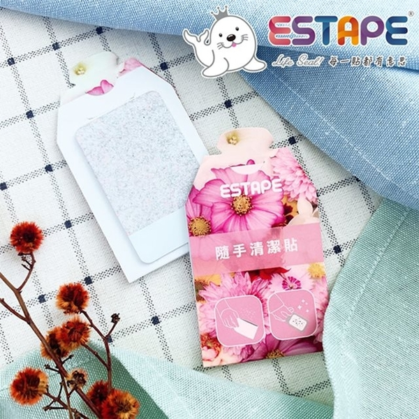 [ESTAPE] hand cleaning paste | floral version (adhesive / dust)