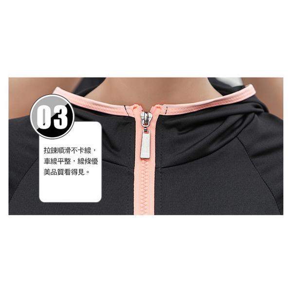 [Pinot. LaVie] breathable wicking Yoga Hooded color coat side (black side orange powder coat)