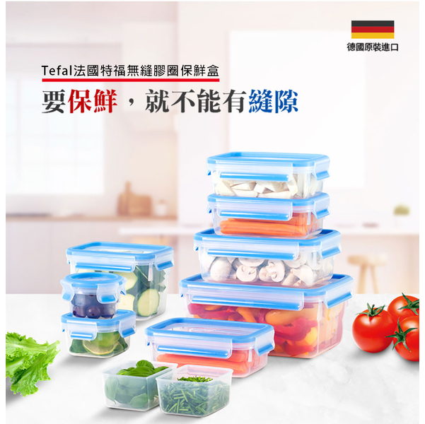 (tefal)Tefal France Tefal Germany EMSA Original MasterSeal PP Fresh-keeping Box 1.1L Round Type (2 groups)
