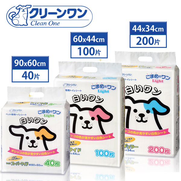 [Clean One] Nippon economy changing mat white (three sizes)