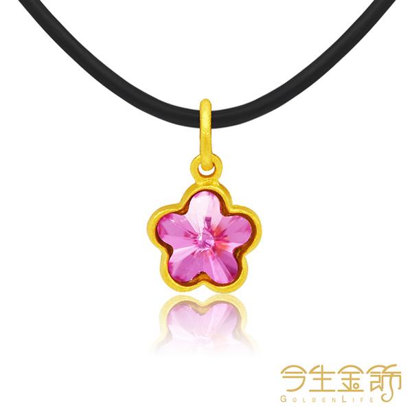 (今生金飾)Gold Flower Pendant
