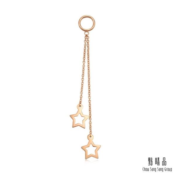 (點睛品)Ears 18K rose gold stars hanging earrings