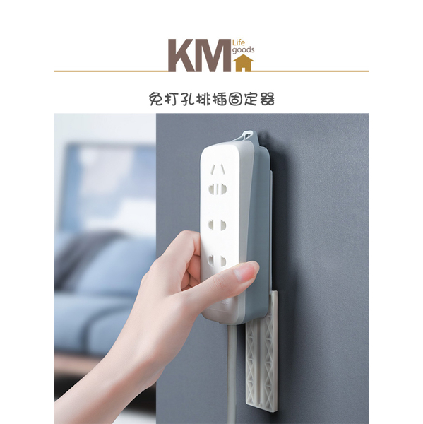 (km)[KM] life punch-free strip holder into _4 / group