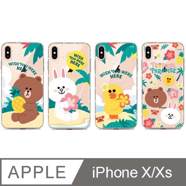 (GARMMA)GARMMA LINE FRIENDS iPhone X/Xs - Protected Soft Shell Tropical Series