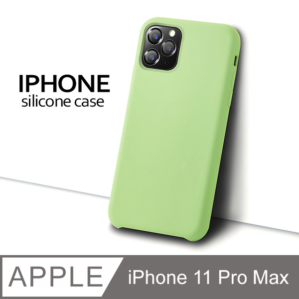 [Liquid Silicone Case] iPhone 11 Pro Max Mobile Shell i11 Pro Max Protective Case Silicone Soft Case (Apple Green)