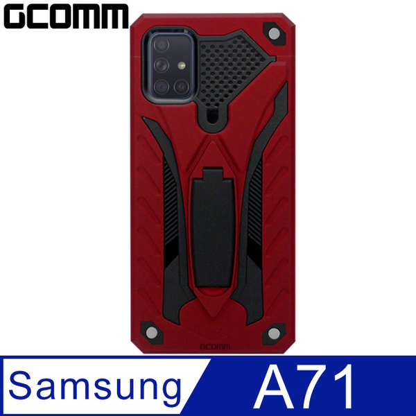 (GCOMM)GCOMM Solid Armour Galaxy A71 Red Armor