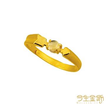 (今生金飾)This life gold ornaments God of the Arrow gold / crystal (crystal) tail ring