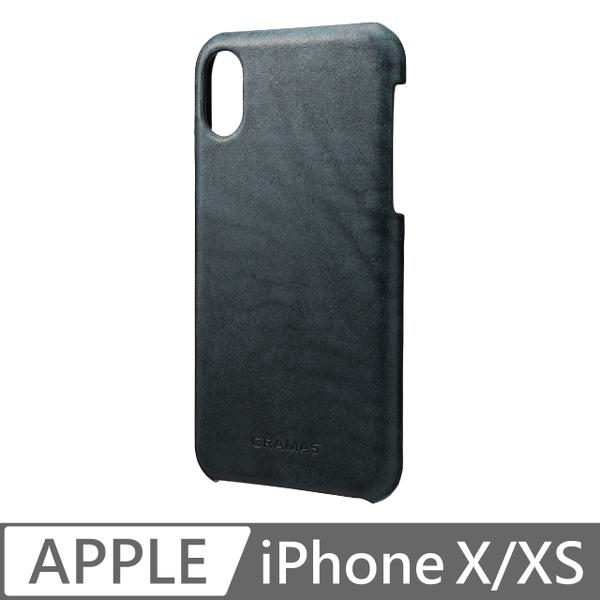Gramas iPhone X / Xs handmade Italian leather back cover - (Blue)