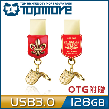 Topmore NR USB3.0 128GB flash drive top quality