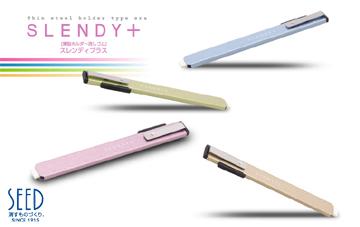(SEED)Japan SEED thin steel type eraser (EH-S)