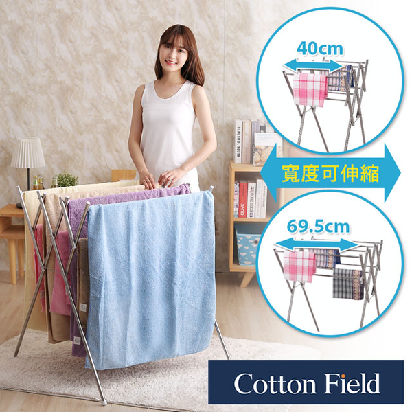 (Cotton Field)Cotton field [Happy ?] stainless steel multi-function telescopic drying rack
