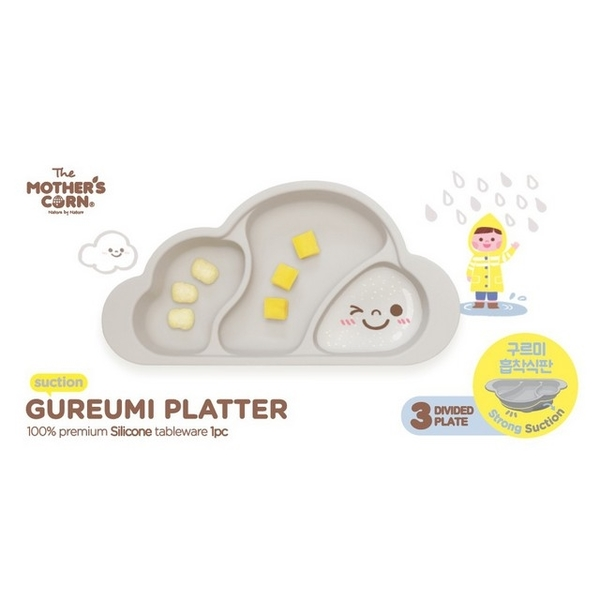 [South Korea] Mothers Corn clouds separated silicone tray (sky gray)