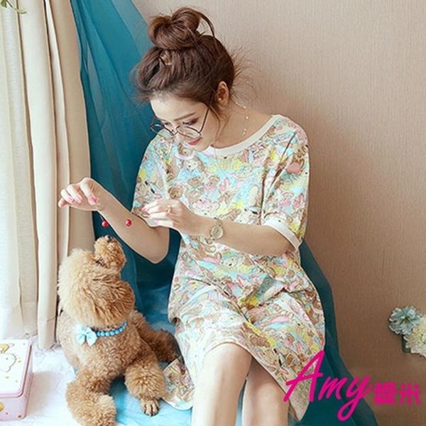 AMY Amy - cute cartoon princess pattern home pajamas (AD041)