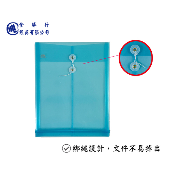 Trendsetter A4 straight rope attached envelope - Clear Blue (12)