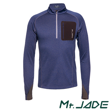 (Mt. Jade)Mt. JADE Men i-Cosey Pluto suction half cardigans - Retro Blue